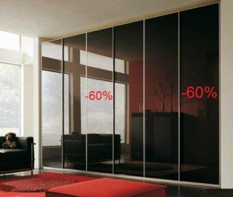 Акция: Каждая третья дверь купе со скидкой 60%